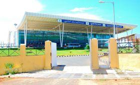 Pondicherry Aerodrome