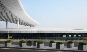 Shenzhen Bao'an International