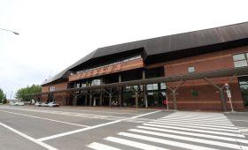 Tokachi-Obihiro