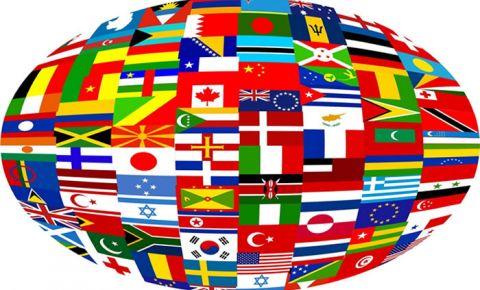 Steagurile lumii - Galerie de drapele grupate pe continente