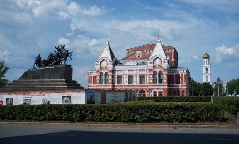 Samara (RU)