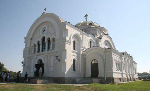 Biserica Sfantul Nicolae din Brest