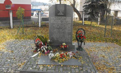 Memorialul Holocaustului din Brest