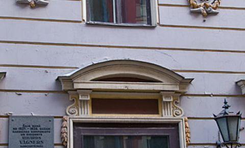 Sala de Concerte Wagner din Riga