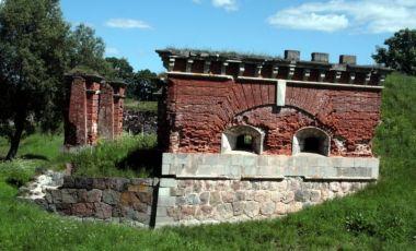 Fortareata din Daugavpils