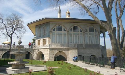 Apartamentele Printului Mostenitor, Palatul Topkapi