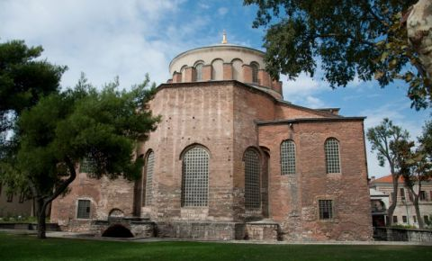Biserica Sfanta Irina