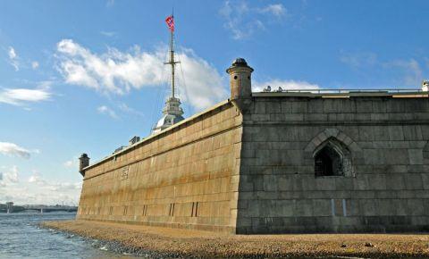 Bastionul Gosudarev din Sankt Petersburg