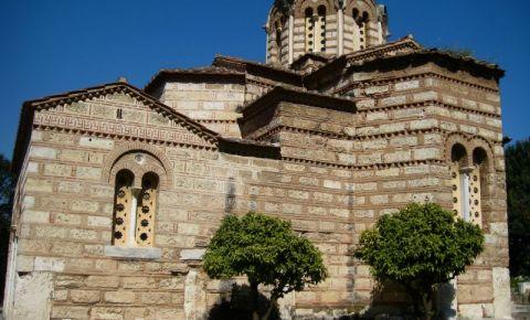 Biserica Sfintilor Apostoli din Atena