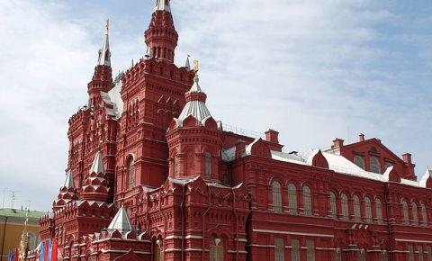 Camerele Romanov din Moscova