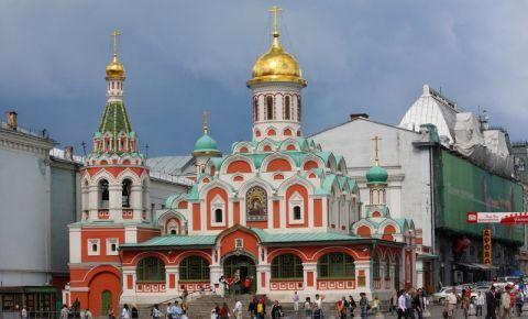 Catedrala Kazan din Moscova