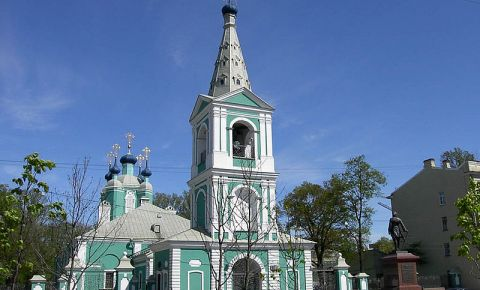Catedrala Samsonievsky din Sankt Petersburg
