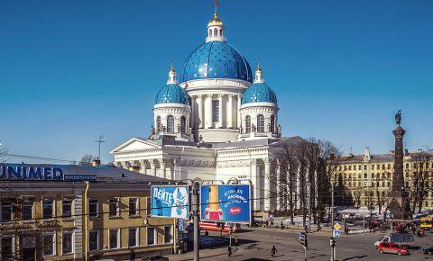 Catedrala SfantaTreime din Sankt Petersburg