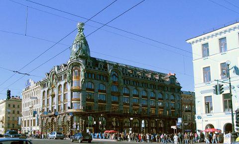Cladirea Singer din Sankt Petersburg