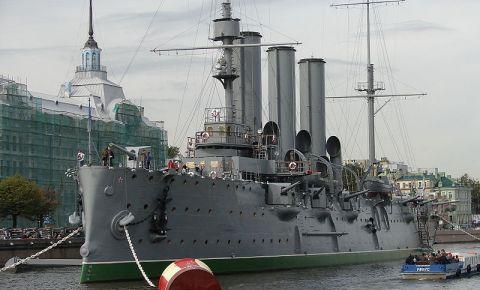 Cuirasatul Aurora din Sankt Petersburg