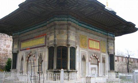 Fantana lui Ahmet al III-lea, Palatul Topkapi