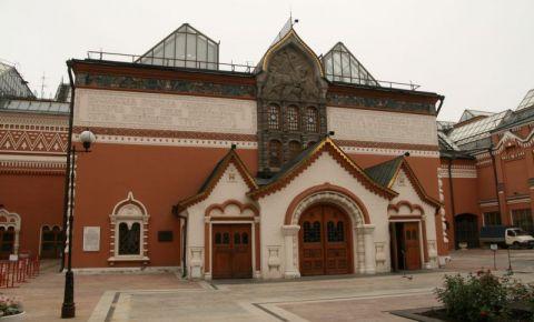 Galeria Tretyakov din Moscova