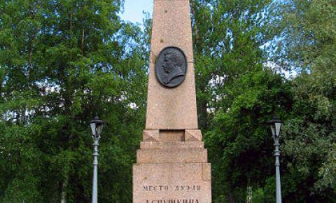 Locul de Duel al lui Aleksandr Puskin din Sankt Petersburg