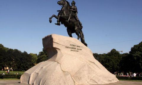 Monumentul Calaretul de Bronz din Sankt Petersburg