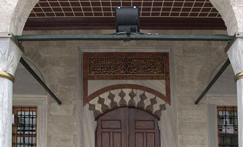Moscheea Semsi Pasa din Istanbul