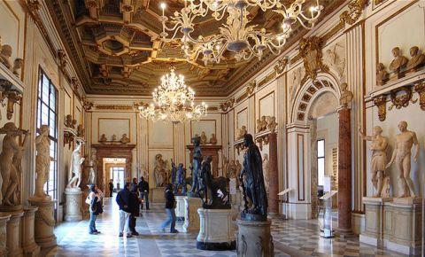 Muzeul Capitoliu din Roma