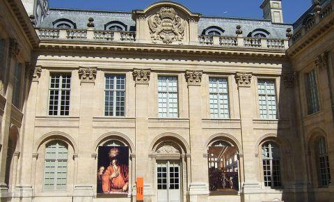 Muzeul de Arta si Istorie Iudaica din Paris