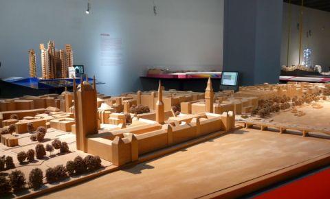 Muzeul de Design din Londra
