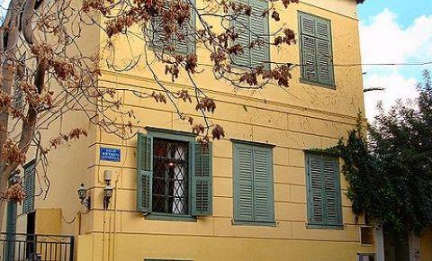 Muzeul de Instrumente Muzicale Grecesti din Atena