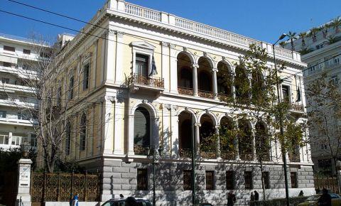 Muzeul de Numismatica din Atena