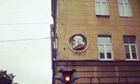Muzeul Mendeleev din Sankt Petersburg
