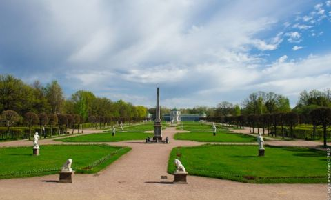 Parcul Kuskovo din Moscova