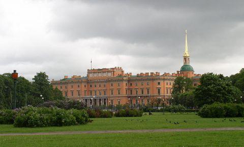 Parcul Marte din Sankt Petersburg