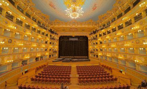 Teatrul La Fenice din Venetia
