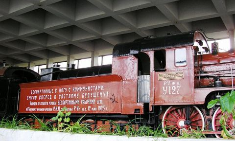 Trenul Funerar al lui Lenin din Moscova