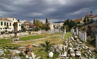 Agora Romana din Atena