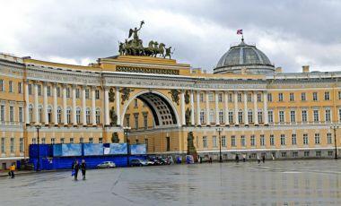 Cladirea Statului Major General din Sankt Petersburg