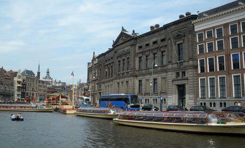 Muzeul Allard Pierson din Amsterdam