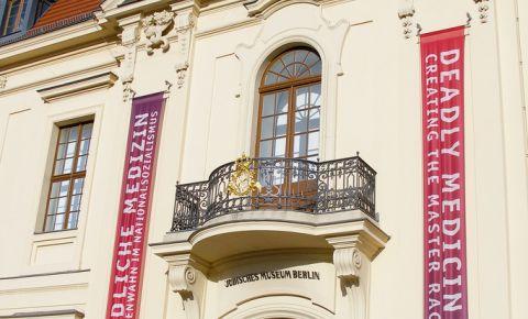 Muzeul Evreilor din Berlin