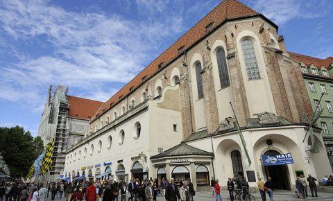 Muzeul German al Vanatorii si Pescuitului din Munchen
