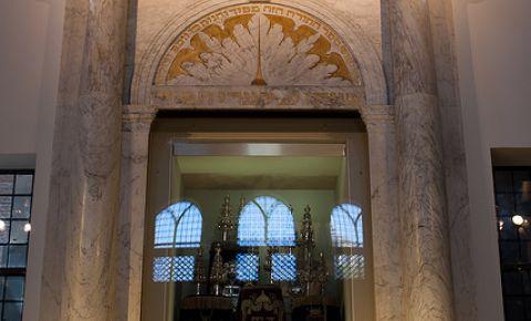 Muzeul Istoric Evreiesc din Amsterdam