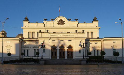 Adunarea Nationala a Bulgariei din Sofia