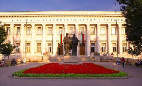 Biblioteca Nationala Sfintii Chiril si Metodiu din Sofia