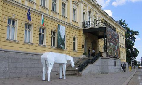 Galeria Nationala de Arta din Sofia