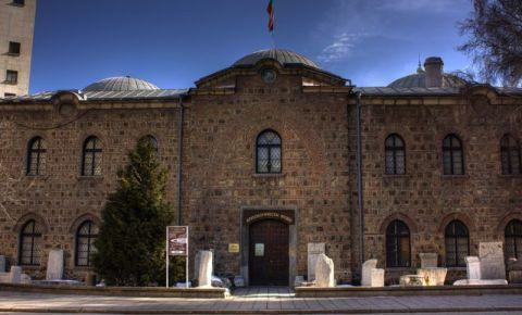 Muzeul de Arheologie din Sofia