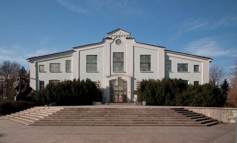 Muzeul National al Omului si al Pamantului din Sofia