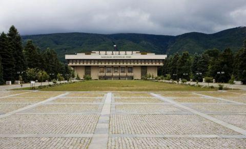 Muzeul National de Istorie din Sofia