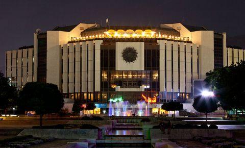 Palatul National de Cultura NDK din Sofia