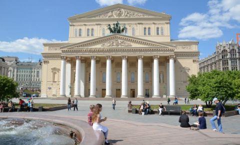 Teatrul Balsoi din Moscova