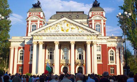 Teatrul Ivan Vazov din Sofia