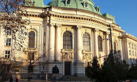 Universitatea Sfantul Clement Ohrid din Sofia